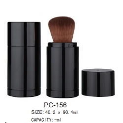 Cosmetic Loose Powder Case