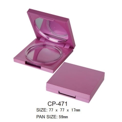 Square Cosmetic Compact CP-471