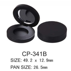 Round Cosmetic Compact CP-341B