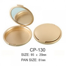 Round Cosmetic Compact CP-130