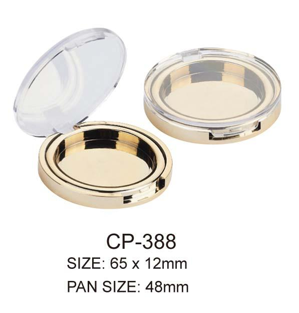 Small Cosmetic Mirror Compact