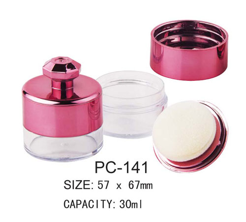Loose Powder Container PC-141