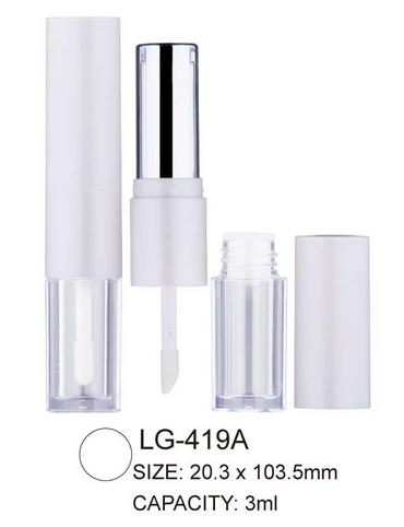 Best Care Lip Waterproof Lip Gloss