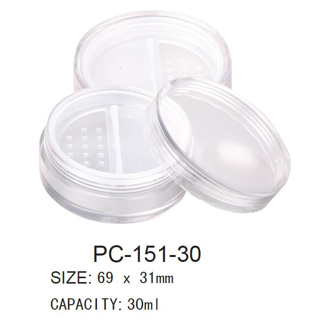 Loose Powder Container PC-151-30