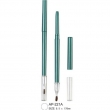 Dual Head Cosmetic Pen AP-221A