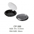Round Cosmetic Compact CP-366