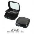 Square Cosmetic Compact CP-267B