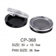 Round Cosmetic Compact CP-368