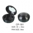 Round Cosmetic Compact CP-181