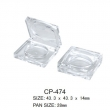 Square Cosmetic Compact CP-474