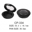 Round Cosmetic Compact CP-334