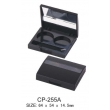 Square Cosmetic Compact CP-255A
